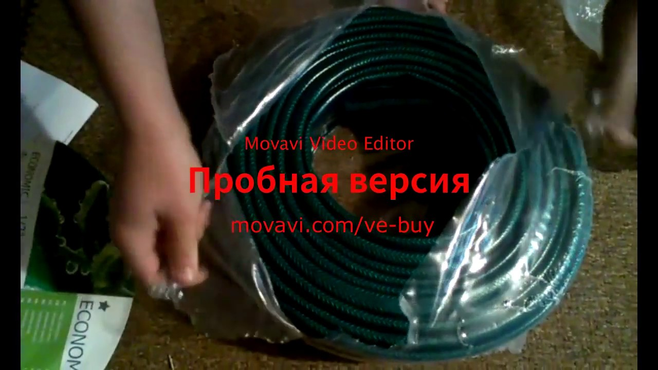 Подключение газовой плиты с контролем - YouTube