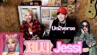 figcaption 제시 + 데이브의 토킹 타임 [ 제시 인터뷰 ] Jessi & Dave chatting it up - An interview with Jessi