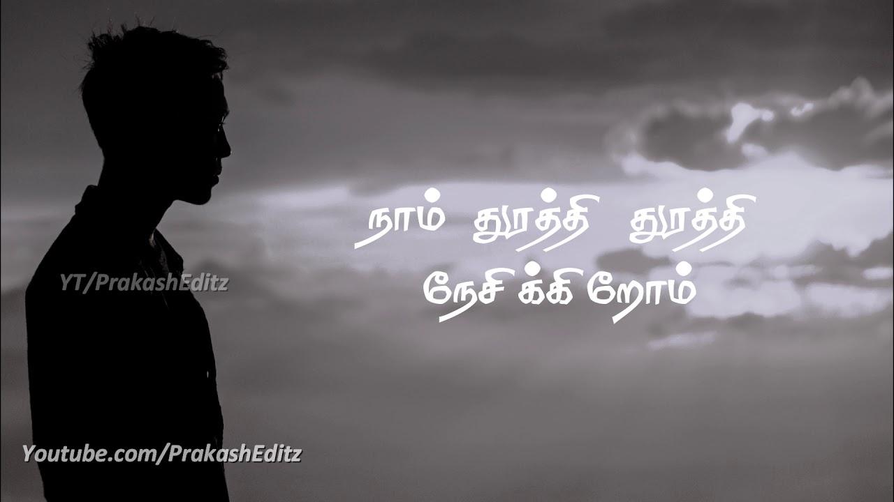 Tamil Quotes Video Tamil Sad Status Whatsapp Status Video Tamil Prakash Editz