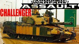ARMORED WARFARE ASSAULT   ГРОЗНЫЙ CHALLENGER про танки как World Of Tanksblitzсовременные танки