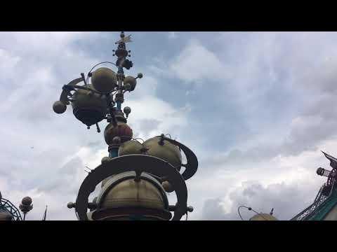 Paris, France 2017