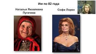 Уход за кожей лица Wellness минус 10 лет Никифорова Наталья