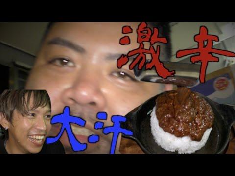 【孫六食堂】鉄板デスカレーに挑戦してみた! 【大汗】