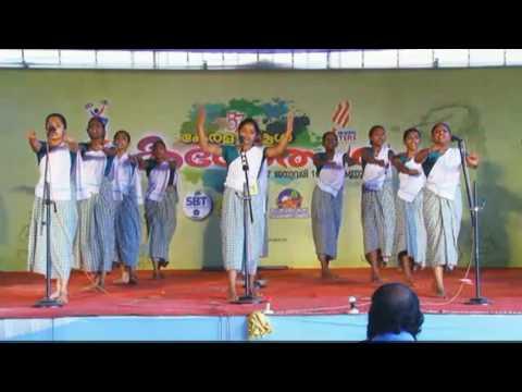 Vanchipattu   57th Kerala School Kalolsavam 2017 Kannur