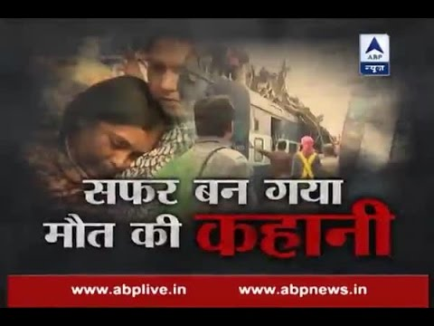 Sansani: Know who is responsible behind Patna-Indore express derailment