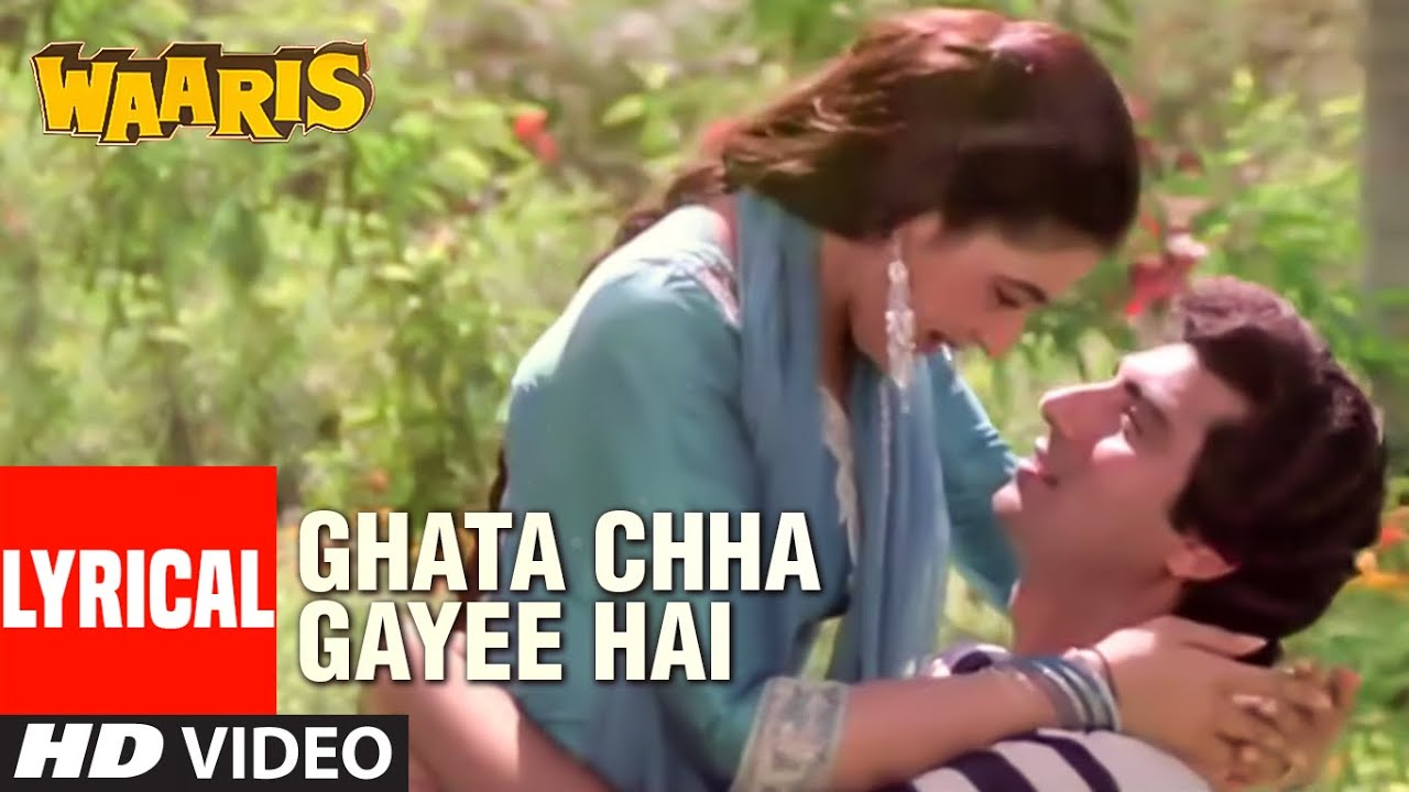 Ghata Chha Gayee Hai Lyrical Video Song | Waaris | Lata Mangeshkar, Suresh Wadkar | Raj Babbar