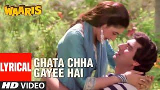 Ghata Chha Gayee Hai Lyrical Video Song | Waaris | Lata Mangeshkar, Suresh Wadkar | Raj Babbar