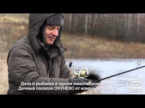рыбалка в ясногорске платная