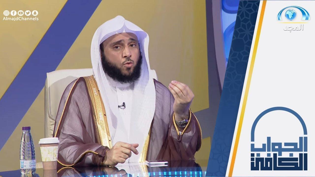 حكم توريد الشفايف في العيادات باستخدام الأجهزة الطبية الشيخ أ د عبدالله السلمي Youtube