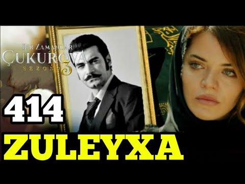 ZULEYHA 414-QISM O'ZBEK TILIDA TURK SERIALI ЗУЛЕЙХА 414-КИСМ УЗБЕК ТИЛИДА ТУРК СЕРИАЛИ