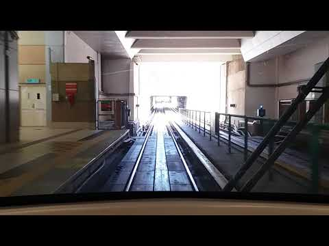 Kelana Jaya Line - Bombardier Innovia Metro 300 Ride From Gombak To Asia Jaya