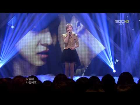 (+) Tae-yeon - Missing you like crazy, 태연 - 미치게 보고싶은, Music Core 20120428