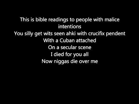 "Wale - ""Golden Salvation"" LYRICS ON SCREEN (Clean) [HQ] Best Quality HD"