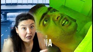 Пародия на FATA MORGANA (Oxxxymiron feat Markul) / РЕАКЦИЯ НАДЕЖДЫ на канал и на видео ND Production