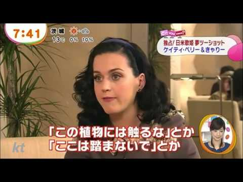 Kyary Pamyu Pamyu meets Katy Perry[English Captions]