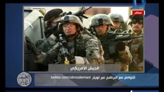 أحمد المسلماني: الحرب العالمية الثالثة خلال 5 سنوات «فيديو»