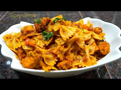 How To Cook Bow Tie Chicken Pasta | Farfalle Pasta Chicken Recipe