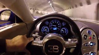 Bugatti Veyron drives at night in Paris (Akram Ojjeh Junior) thumbnail