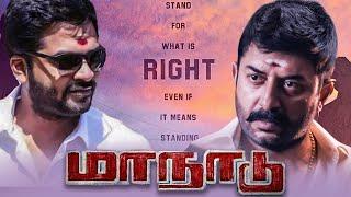 Aravind Swamy becomes the Villain of Simbu in Maanaadu? | Maanaadu Movie Update - 13-01-2019 Tamil Cinema News