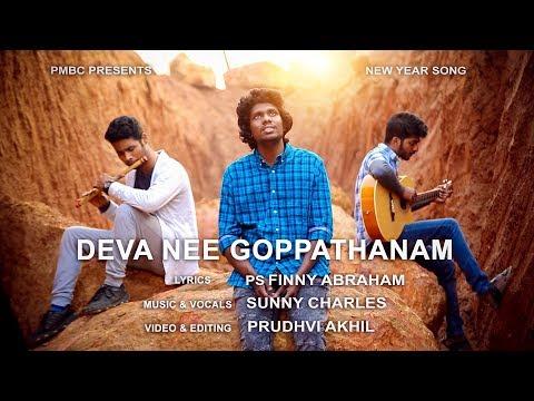 Deva Nee Goppathanam || Telugu Latest Christian Song 2019 || Finny Abraham || Finny Faith Ministries