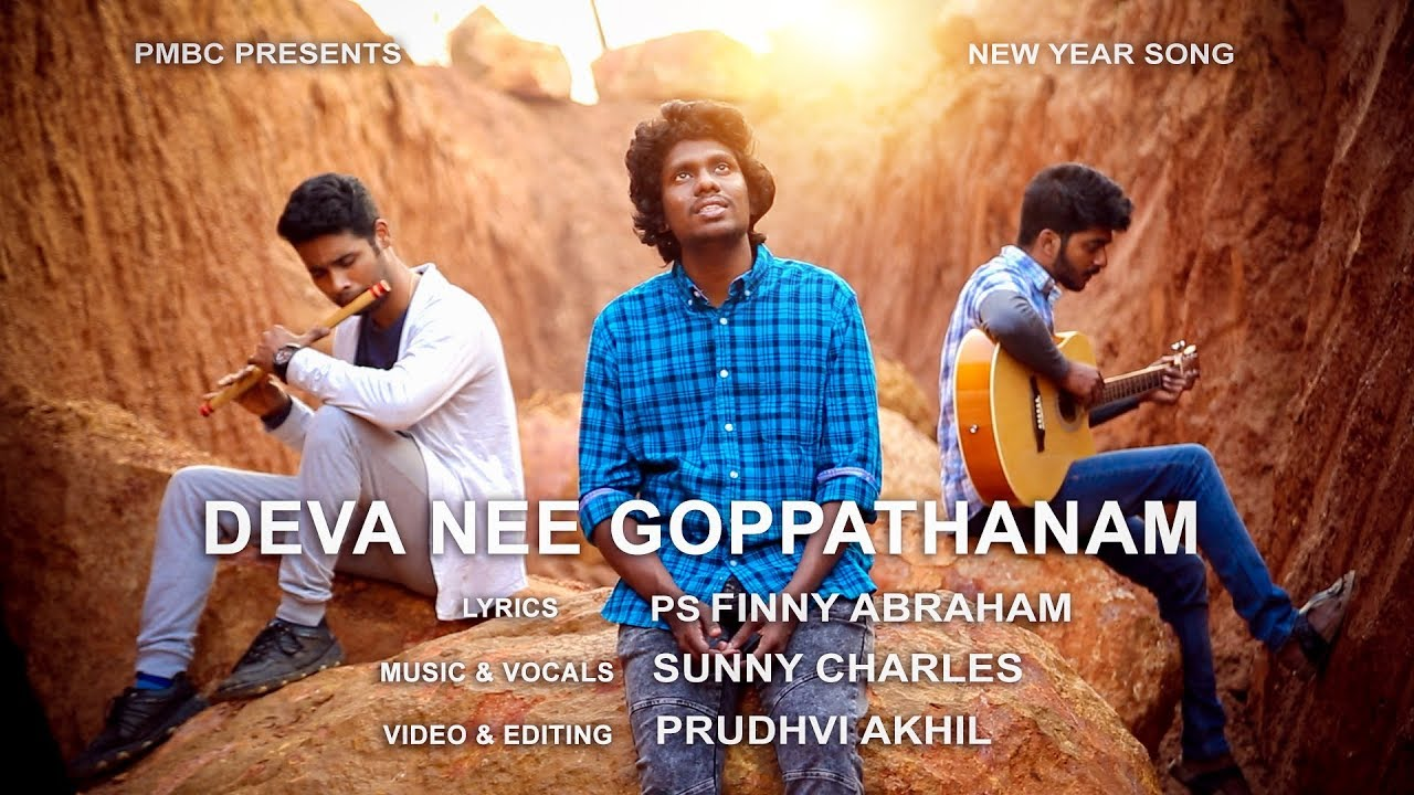 Deva Nee Goppathanam || Telugu Latest Christian Song 2019 || Finny Abraham || Finny Faith Ministries