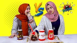 تحدي لا تختار كوب الهدية الخاطئ - حظ تعيس جدا !! | Don't Choose The Wrong Cup Challenge