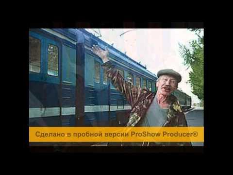 гр ПЯТИЛЕТКА   ЯБЛОЧКО