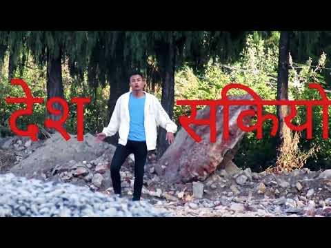 Despactio Nepali Version
