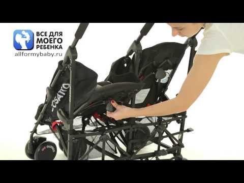 Cosatto Supa Dupa Special Editions видео обзор коляски для двойни Cosatto Supa Dupa SE