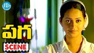 Repeat youtube video Jayam Ravi & Bhavana Romantic Scene || Romance Of The Day #316