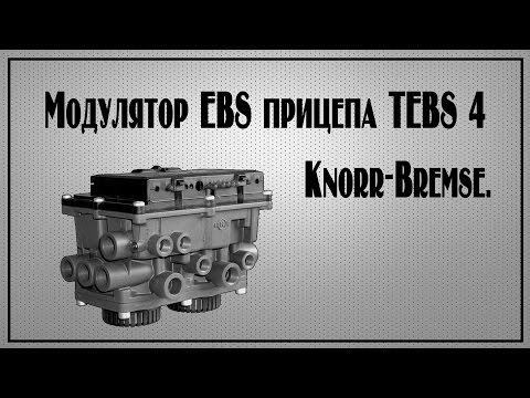 Видео Диагностика и ремонт
