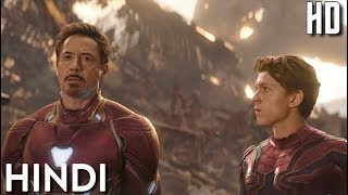 Avengers Infinity War ALL FUNNY Scenes in Hindi | Ironman, Hulk, Thor and Rocket Comedy Moments