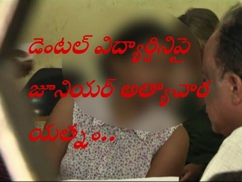Senior rape attempts on junior Dental Student in Siddharth Dental college in