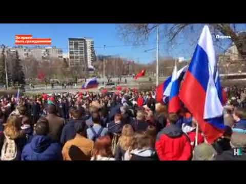 Хотим как в Aрмении… Ռուսաստանում տեղի են ունենում հակապուտինյան ցույցեր