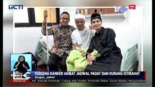 Ustaz Arifin Ilham Kembali Dirawat Akibat Kanker Getah Bening - SIS 08/01