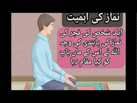 Har Dua Qabhul hoge wazifa Muharram-ul-Haram ka har hajat k lye..