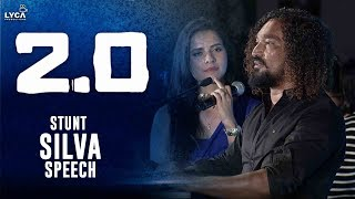 Stunt Silva Speech at 2.0 Trailer Launch | Rajinikanth | Shankar | Lyca Productions