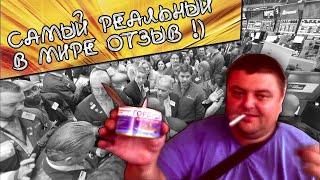 """Отзыв зрителей канала """"Форекс-кухня 100500"""" Русский колорит !!!)))"""