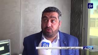 سكان مخيم الزرقاء يشتكون ضيق الشوارع وانتشار البسطات - (9-3-2018)