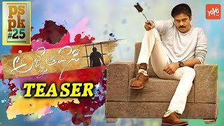 Pawan Kalyan's Agnathavasi Title First Look Teaser | #PSPK25 First Look | Keerthy Suresh | YOYO TV