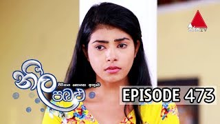 Neela Pabalu - Episode 473 | 04th March 2020 | Sirasa TV Thumbnail
