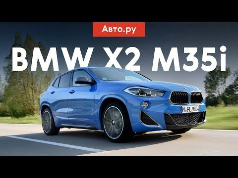 Кощунство или находка? Тест самого «неправильного» BMW M в мире