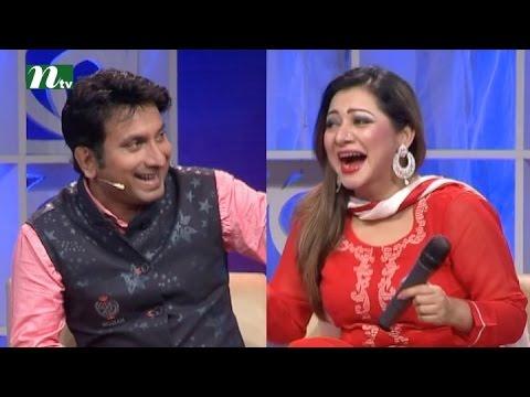 Comedy Reality show Ha Show (হা শো) , season 4 , Episode 29   Nipun, Saju Khadem