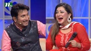 Comedy Reality show Ha Show (হা শো) , season 4 , Episode 29 | Nipun, Saju Khadem