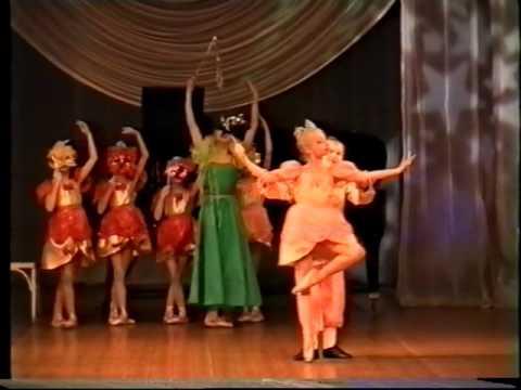 2001 Ритмы дружбы Залунин С.С. Дворец культуры химиков