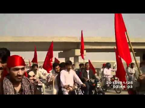 awami national party rally by uc 12 ward sohrab goth.flv Travel Video