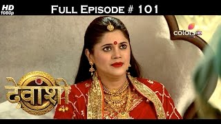 Devanshi - 26th January 2017 - देवांशी - Full Episode (HD)