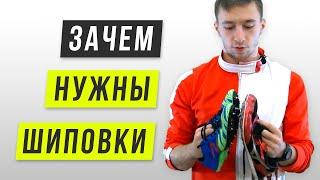 видео Преимущества, особенности и разновидности кроссовок для бега ASICS