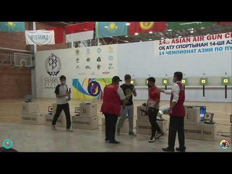 14th Asian Airgun Championship 2021 Kazakhstan Day-2
