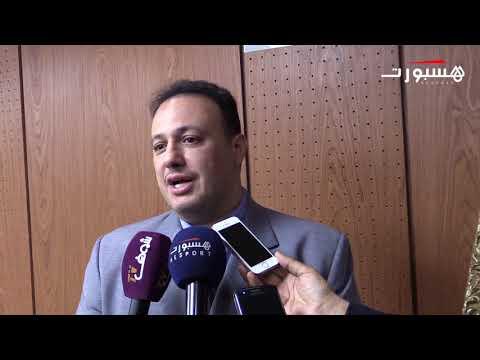 موقف السعودية من ملف ترشح المغرب لكأس العالم 2026